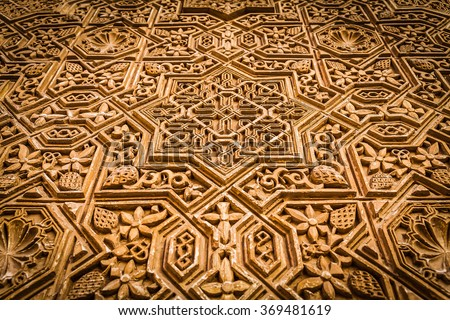 Alhambra in Granada, Spain. Detail of a 800 years old wall in islamic style. - stock photo