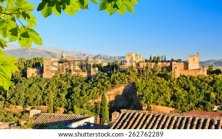 Alhambra palace at sunset in Granada, Spain - stock photo