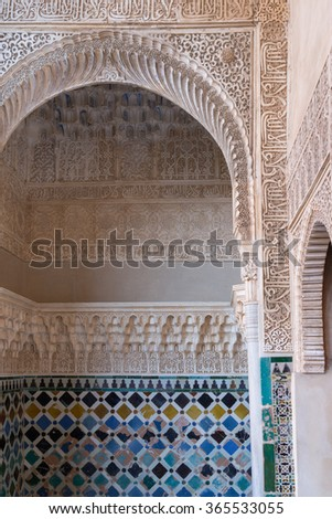 Alhambra palace, Granada, Andalusia, Spain - December 29, 2015 : small cove with arabesques and colorful tiles inside the palace