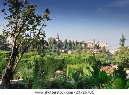 Alhambra Palace, Spain - stock photo