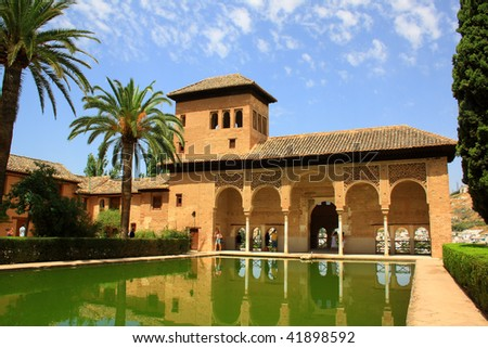 Alhambra palaces and gardens in Granada, Spain - stock photo