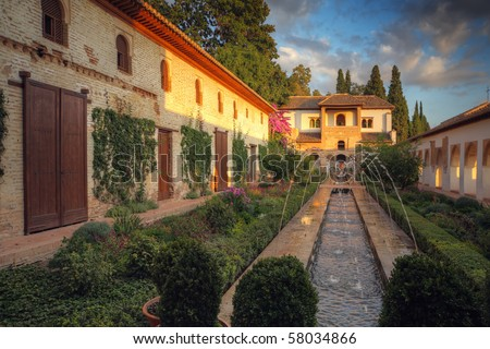 Alhambra patio, Granada, Spain - stock photo