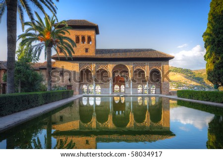 Alhambra patio with pool, Granada, Spain - stock photo