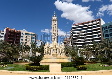 ALICANTE, SPAIN - MARCH 27, 2014: Alicante the city in the Valensiysky Autonomous Region, the capital of the Province of Alicante. Fontain at Luceros Square in sunny spring day.