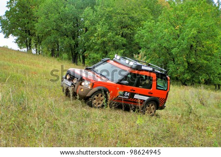 """ALKINO, RUSSIA - SEPTEMBER 20: Mid-size SUV Land Rover Discovery exhibited at the annual Motor show """"Autumn Drive"""" on September 20, 2008 in Alkino, Bashkortostan, Russia. - stock photo"""