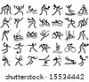 all summer Olympic sports black fat silhouette signs isolated - stock photo