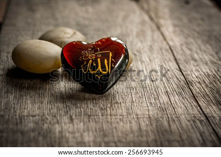 allah god of Islam - stock photo