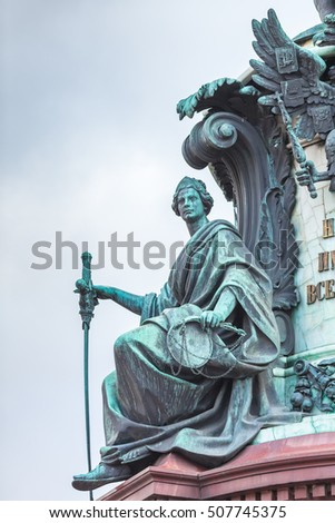 Allegory of Justice, a fragment of the monument to Nicholas I in Saint Petersburg, Russia architect Montferrand 1856