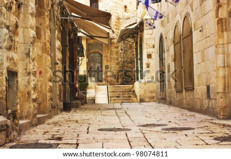 Alley in Jerusalem old city, Israel - stock photo
