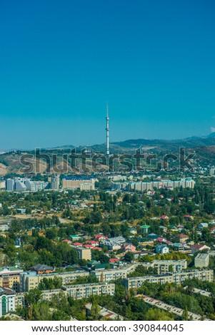 Almaty city, Kazakhstan - stock photo