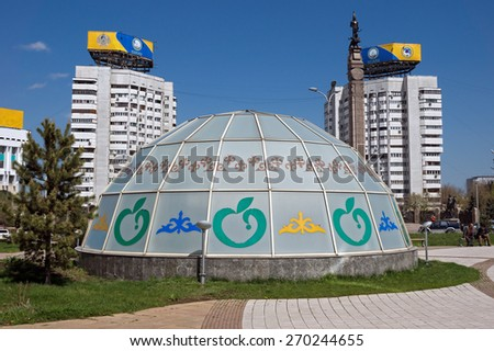 ALMATY, KAZAKHSTAN - APRIL 17, 2015: Buildings on the Republic Square. Almaty is the largest city in Kazakhstan, and was the country's capital until 1997.  - stock photo