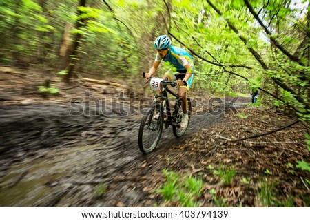 "ALMATY, KAZAKHSTAN - APRIL 10, 2016: D.Aybakunov (33*) in action at cross-country competition ""Open season - Bikes relay 2016""  - stock photo"