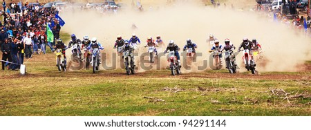 "ALMATY, KAZAKHSTAN - APRIL 10: Motocross competition ""Fabrichny Cup""- Open Championship of Kazakhstan, on April 10, 2011 in Kargaly, Kazakhstan. - stock photo"