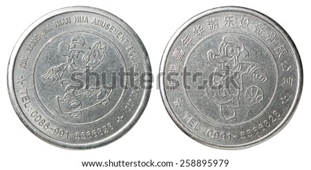 ALMATY, KAZAKHSTAN - FEBRUARY 2, 2014: Two game medal with the image of children's characters Mickey Mouse and Donald Duck - stock photo