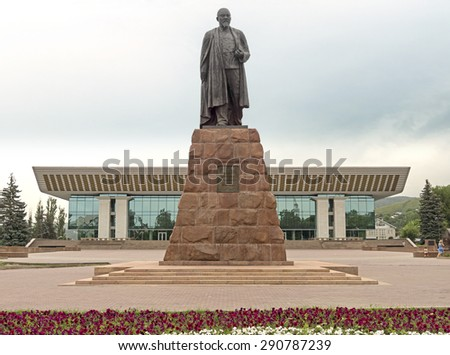 ALMATY, KAZAKHSTAN - JUNE 25, 2015: Monument of Abay Qunanbayuli - was a great Kazakh poet, composer and philosopher. Monument established in 1960 front of the Palace of the Republic in Almaty. - stock photo