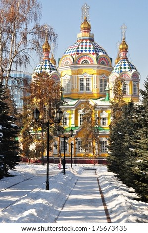 Almaty Kazakhstan Nicholas Cathedral Panfilov Park - stock photo
