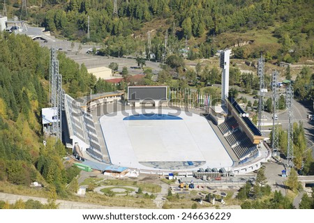 ALMATY, KAZAKHSTAN - SEPTEMBER 17, 2011: Aerial view of the Medeo stadium on September 17, 2011 in Almaty, Kazakhstan. Medeo stadium is the highest located in the world - 1691 m. above sea level.