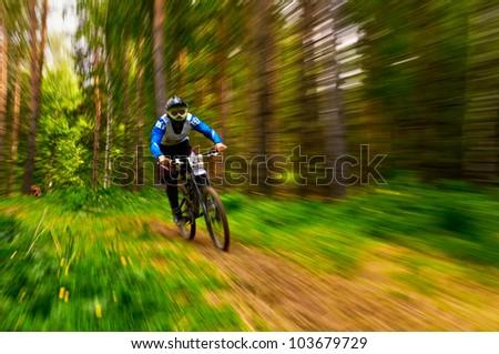 ALMATY, KAZAKSTAN - MAY 26: S.Zakirov (N21) in action at Freestyle Bike Session in Almaty, Kazakstan MAY 26, 2012. - stock photo