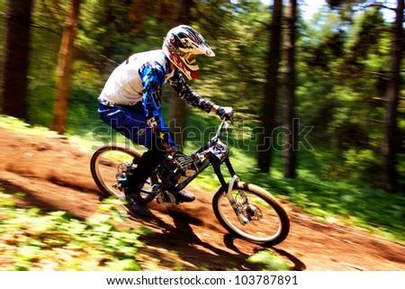 ALMATY, KAZAKSTAN - MAY 26: Unknown rider in action at Freestyle Bike Session in Almaty, Kazakstan MAY 26, 2012. - stock photo