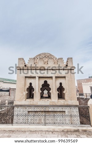 Almoravid Koubba or Kiosko located near the Marrakech Museum, Morocco - stock photo