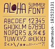 ALOHA SUMMER HAND DRAWN ALPHABET for seasonal posters or other works on vintage yellow background - bitmap - stock vector