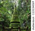 Alongkorn Chedi Pagoda in Chanthaburi, Thailand - stock photo