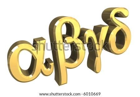 Alpha Beta Gamma symbol in gold (3d) - stock photo