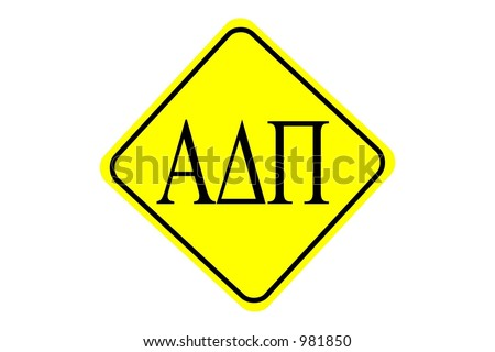 Alpha Delta Pi Yellow Diamond Sign Stock Illustration 981850