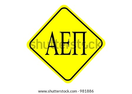 Alpha Epsilon Pi yellow diamond sign isolated on a white background - stock photo