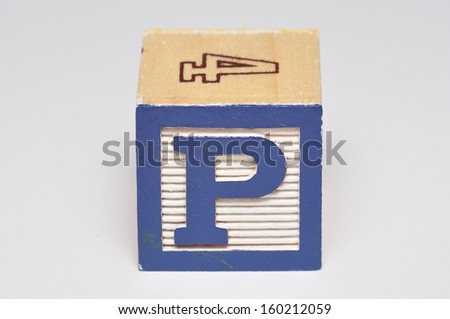 Alphabet block P isolated on a white background - stock photo
