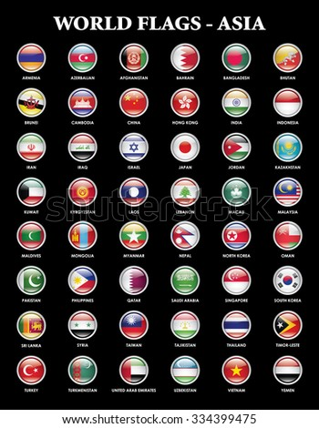 Alphabetical country flags for the continent of asia - stock photo