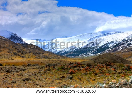 Altai mountains. Beautiful highland landscape. Russia. Siberia