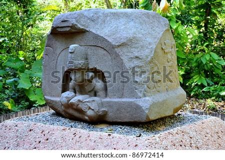 Altar of The Children (Olmec Stone Sculpture) - Villahermosa, Mexico - stock photo