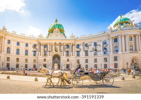Alte Hofburg, Vienna, Austria,  - stock photo