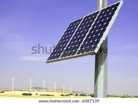 Alternative solar energy