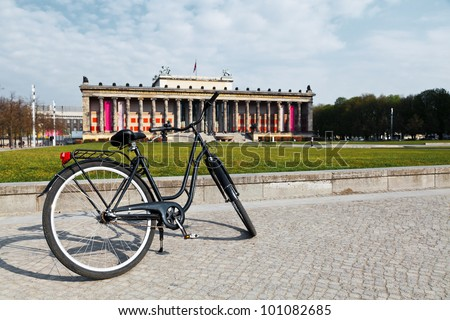 Altes Museum - Berlin, Germany - stock photo