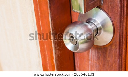 Aluminum door knob - stock photo