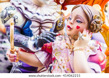 ALZIRA,SPAIN - MARCH 17: Las Fallas,papermache models are constructed then burnt in the traditional celebration in praise of St Joseph on March 17,2016 in Alzira,Valencia,Spain. - stock photo