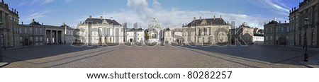 Amalienborg Palace panoramic photo - stock photo
