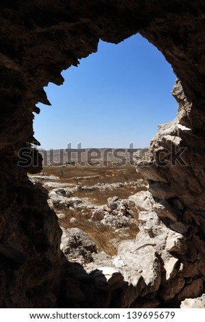 AMATZIA, ISR - AUG 02:Ancient ruins near Kiryat Gat on August 02 2009.During troubled times, the Jews of ancient Israel often dwelled in artificial limestone underground caves.