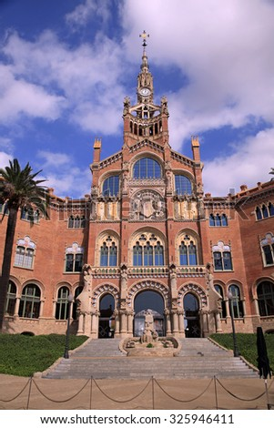 Amazing architecture on Sant Pau Hospital in Barcelona, Spain - stock photo