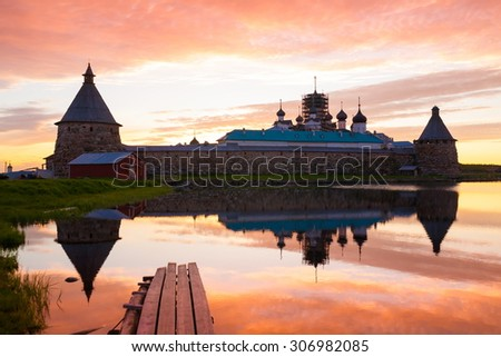 Amazing beautiful landscape. Old historical orthodox unique dome church monastery. Island Solovki. north country Russia. White sea. Sunset lake water. UNESCO world heritage.  - stock photo