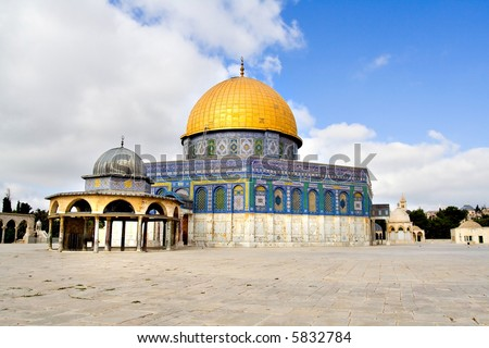 Amazing close view of the Golden Dome Mosque with the small dome near (Jerusalem, Israel) - stock photo