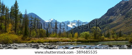 Amazing mountain landscape - stock photo