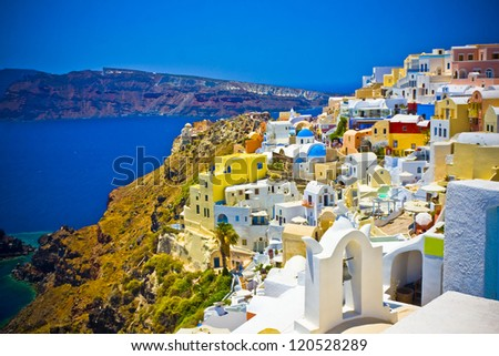 amazing view on Oia city, Santorini, Greece - stock photo