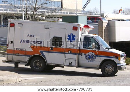 Ambulance at Hospital Emergency Exit - stock photo