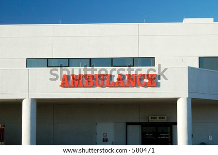 Ambulance entrance to the emergency room in a hospital. - stock photo