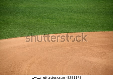 American baseball or softball in-field background - stock photo