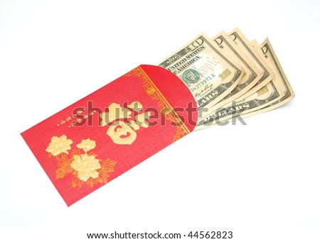 American Dollars in Red Packet - stock photo