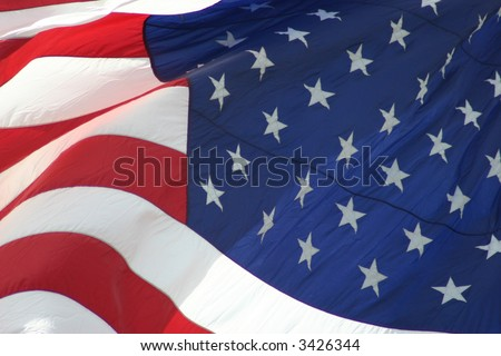 American Flag flowing - stock photo